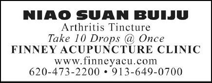 New Arthritis Tincture: NIAO SUAN BUIJU